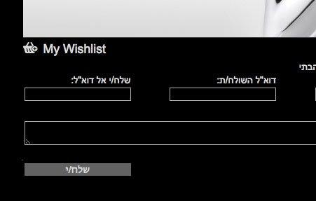 עיצוב אתר חמת סל משאלות