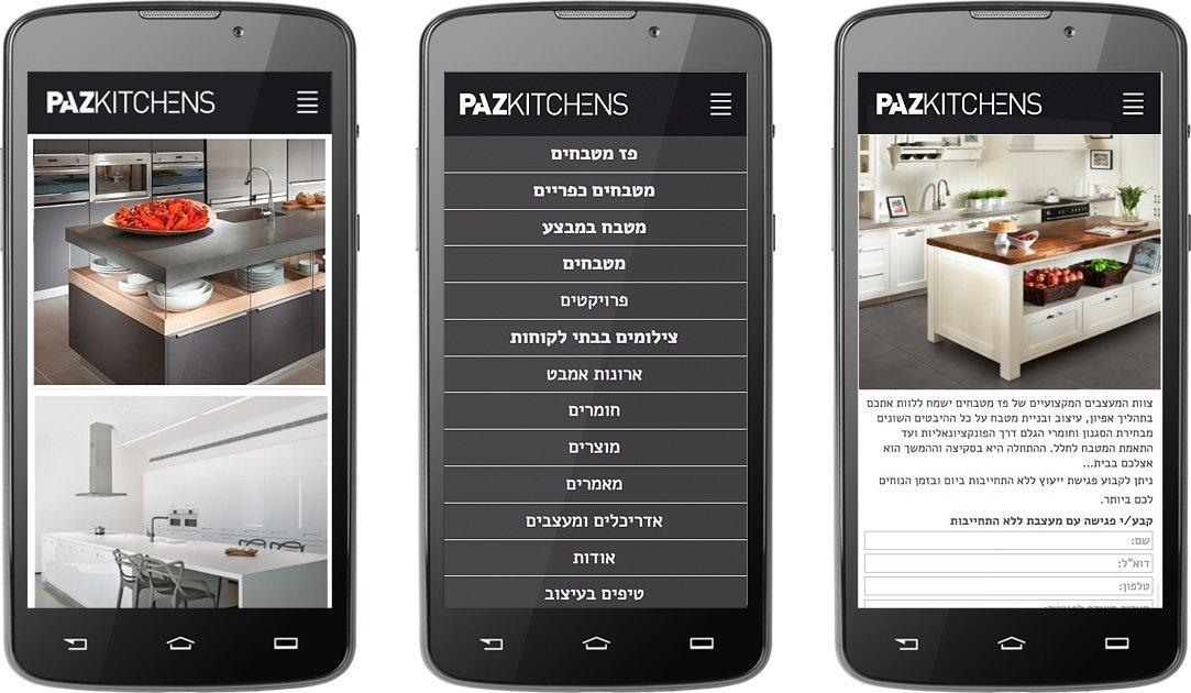 עיצוב אתרים רספונסיביטי לחברת המטבחים פז