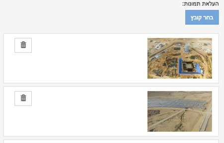 גלרית תמונות כחלק מעיצוב מערכת הניהול של האתר