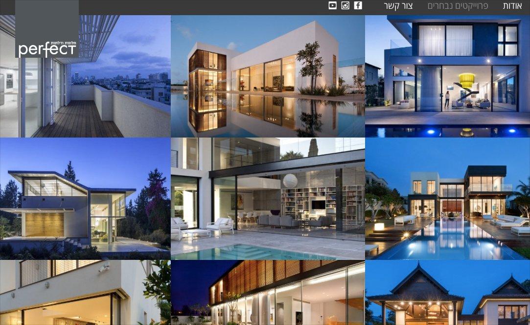 אוסף פרויקטים בעיצוב אתר לחברת פרפקט