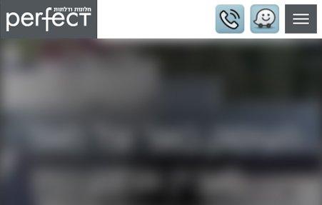 עיצוב אתר רספונסיבי ושימוש בכפתור ניווט וויז