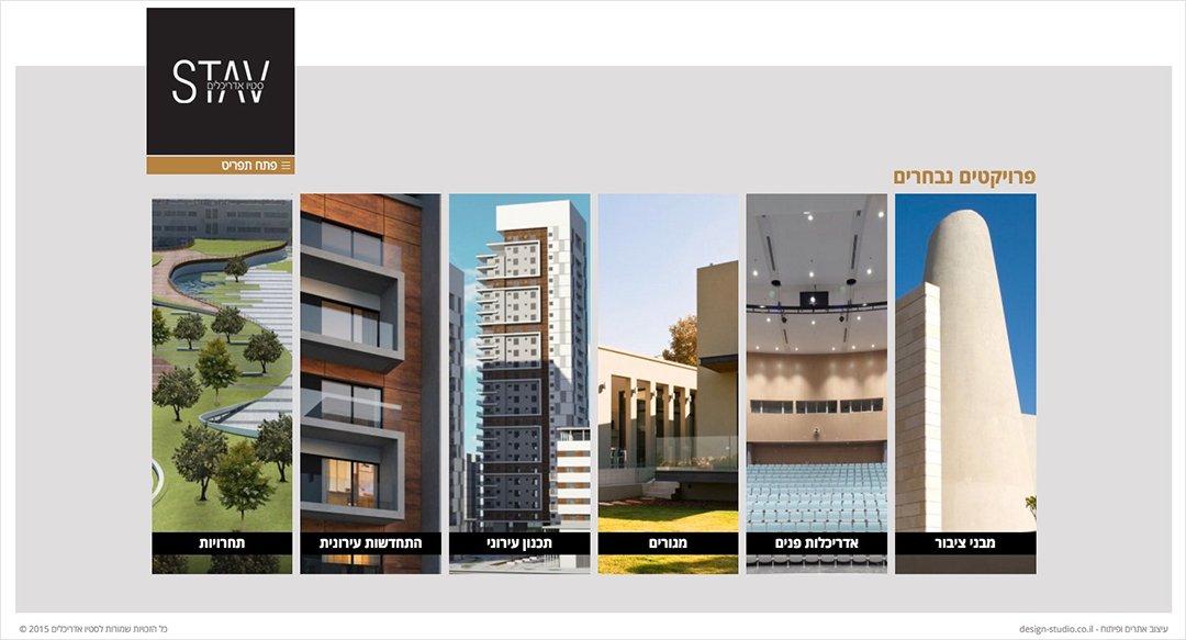 קטגוריה מובילה בעיצוב האתר לסטיו אדריכלים