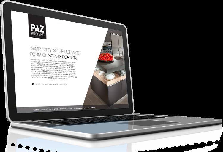 תמונה מיצגת את עיצוב אתרים לפז מטבחים