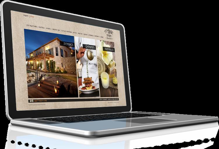 עיצוב אתר למלון תמרין בראש פינה