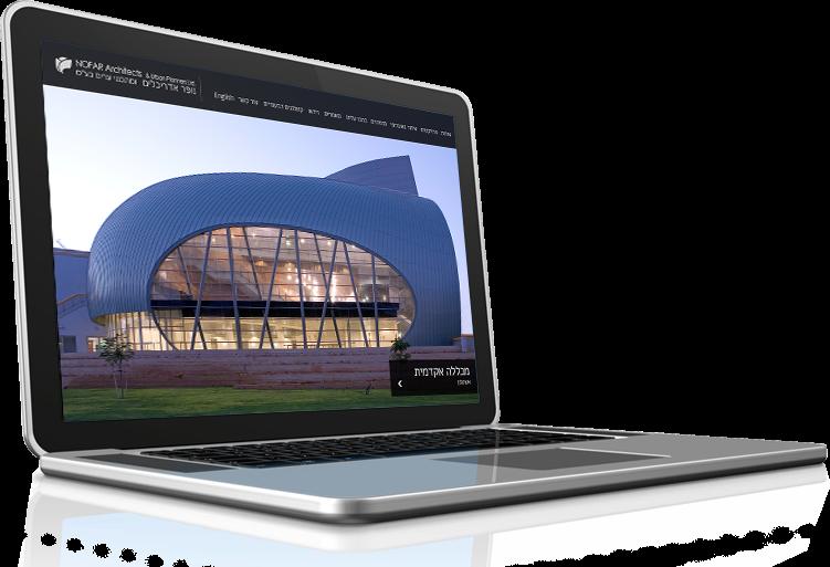 עיצוב האתר של דוד נופר ע״ג מחשב נייד