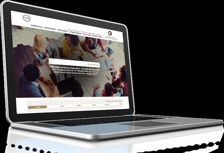 עיצוב אתר לסוכנות ביטוח נתן יוכל